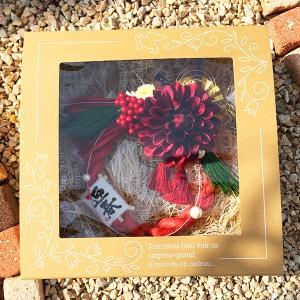 【しめ縄リースMサイズ】正月 飾りレッド メッセージカード付き【送料無料】lpm0045 イメージ6