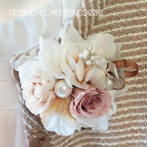 プリザとアーテシャルフラワーを使用した上品な春の入学式・結婚式にナチュラルピンクのコサージュ lpm0066 イメージ2