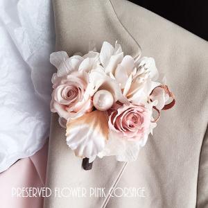 プリザとアーテシャルフラワーを使用した上品な春の入学式・結婚式にナチュラルピンクのコサージュ lpm0066 イメージ3