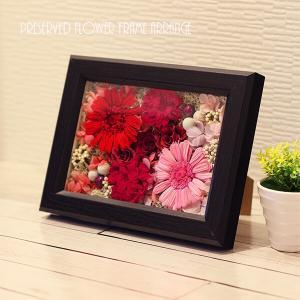 プリザのアレンジフレーム『赤いお花の物語」壁掛け、立て掛け用 lpm0076 イメージ1