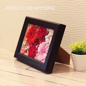 プリザのアレンジフレーム『赤いお花の物語」壁掛け、立て掛け用 lpm0076 イメージ2