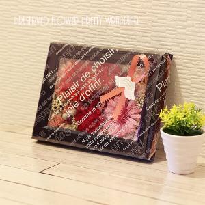 プリザのアレンジフレーム『赤いお花の物語」壁掛け、立て掛け用 lpm0076 イメージ5