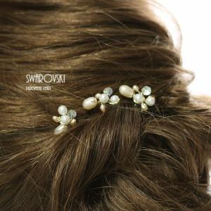 淡水真珠、スワロフスキーの髪飾りヘアピン3本セット ブライダルアクセサリー littleangel