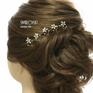淡水真珠とパープルスワロフスキーの「フラワーパレード」髪飾りUピン5本 littleangel