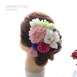 和スタイル桃色のダリアの髪飾り 正月 成人式 和装 浴衣 lpm0094 イメージ1