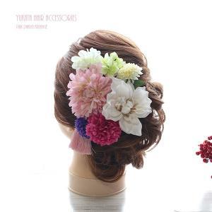 和スタイル桃色のダリアの髪飾り 正月 成人式 和装 浴衣 lpm0094 イメージ2