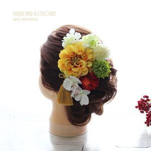 和スタイル黄色のダリアの髪飾り 正月 成人式 和装 浴衣 lpm0095 イメージ1