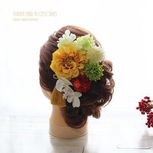 和スタイル黄色のダリアの髪飾り 正月 成人式 和装 浴衣 lpm0095 イメージ2
