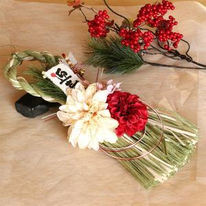 お正月たて長3色のダリアのしめ縄 lpm0110 イメージ2