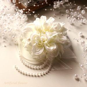 入学式・卒業式・結婚式にピッタリ♪ホワイトのダリアのコサージュ lpm0113 イメージ1