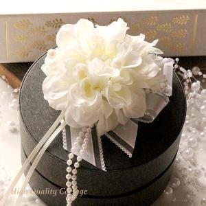 入学式・卒業式・結婚式にピッタリ♪ホワイトのダリアのコサージュ lpm0113 イメージ3