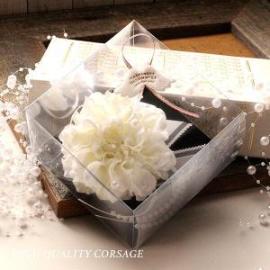 入学式・卒業式・結婚式にピッタリ♪ホワイトのダリアのコサージュ lpm0113 イメージ5