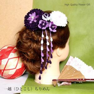 紫のダリアと小花のつまみ細工の髪かざり イメージ1