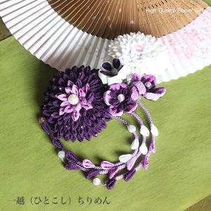 紫のダリアと小花のつまみ細工の髪かざり イメージ2