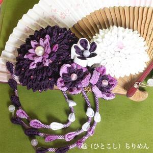 紫のダリアと小花のつまみ細工の髪かざり イメージ4