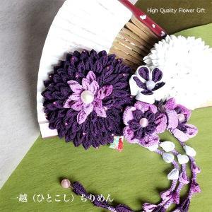 紫のダリアと小花のつまみ細工の髪かざり イメージ5
