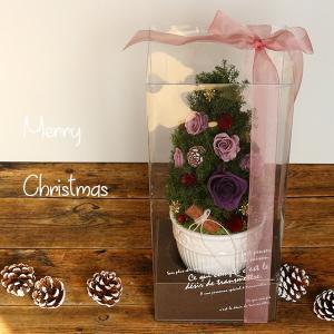 プリザーブドフラワーのクリスマスツリーパープル イメージ5