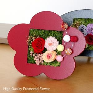 プリザーブドフラワーのお正月飾り 梅 イメージ1