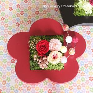 プリザーブドフラワーのお正月飾り 梅 イメージ3