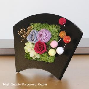 プリザーブドフラワーのお正月飾り 扇 イメージ2