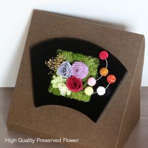 プリザーブドフラワーのお正月飾り 扇 イメージ3