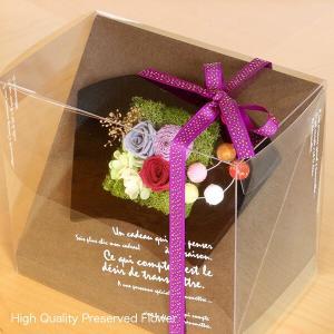 プリザーブドフラワーのお正月飾り 扇 イメージ4