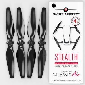 商品番号:LB21205 ●DJI MAVIC Air専用アップグレードプロペラ4本セット。DJIオ...