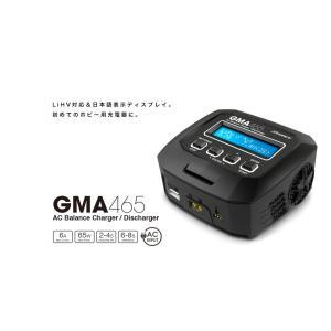 G-FORCE AC充放電器 GMA465 AC Charger G0293 littlebellanca 02