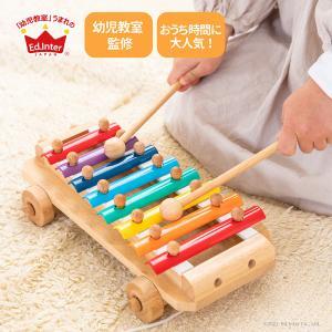 『シロフォンカー』出産祝い 木のおもちゃ はじめてのおもちゃ 知育玩具 誕生日プレゼント 男の子 女の子 長く遊べる 木製玩具[A3112479]|littlegenius