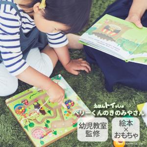 『ベリーくんのきのみやさん』出産祝い 木のおもちゃ はじめてのおもちゃ 知育玩具 誕生日プレゼント 男の子 女の子[a31310148]|littlegenius