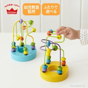 『ミニルーピングセット』出産祝い 木のおもちゃ はじめてのおもちゃ 知育玩具 誕生日プレゼント 男の子 女の子 長く遊べる[A3115236]|littlegenius