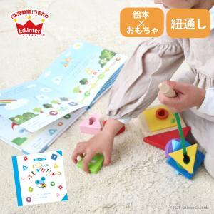 『チーズくんとふしぎなかぎ』出産祝い 木のおもちゃ はじめてのおもちゃ 知育玩具 誕生日プレゼント 男の子 女の子[a3147552]|littlegenius