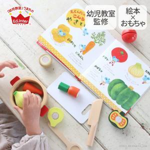 『チーズくんのおいしいスープ』出産祝い 木のおもちゃ はじめてのおもちゃ 知育玩具 誕生日プレゼント 男の子 女の子[a3147550]|littlegenius