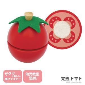 『完熟 トマト』出産祝い 木のおもちゃ はじめてのおもちゃ 知育玩具 誕生日プレゼント 男の子 女の子 長く遊べる[a31310230]|littlegenius