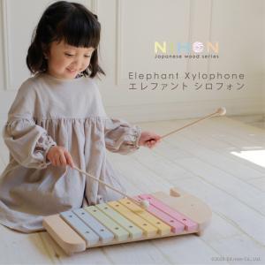『エレファントシロフォン』出産祝い 木のおもちゃ はじめてのおもちゃ 知育玩具 誕生日プレゼント 男の子 女の子 長く遊べる[a31310056]|littlegenius
