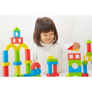 『シリコンブロックセット』出産祝い 木のおもちゃ はじめてのおもちゃ 知育玩具 誕生日プレゼント 男の子 女の子[a31310219]|littlegenius