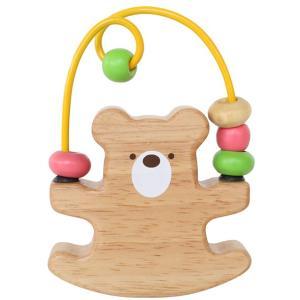 『Looping Bear』出産祝い 木のおもちゃ はじめてのおもちゃ 知育玩具 誕生日プレゼント 男の子 女の子 長く遊べる[a31310163] littlegenius