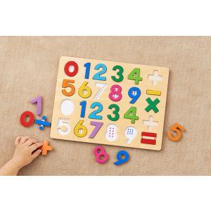『木のパズル 1・2・3』出産祝い 木のおもちゃ はじめてのおもちゃ 知育玩具 誕生日プレゼント 男の子 女の子 長く遊べる[a31310174]|littlegenius