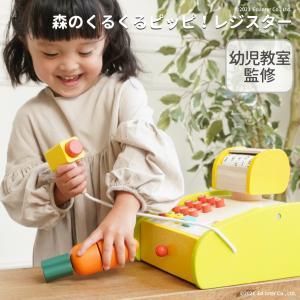 『森のくるくるピッピ!レジスター』出産祝い 木のおもちゃ はじめてのおもちゃ 知育玩具 誕生日プレゼント 男の子 女の子[a31310169]|littlegenius