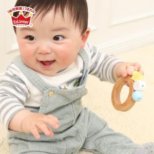 『Bonbon Rattle-ボンボンラトル-』出産祝い 木のおもちゃ はじめてのおもちゃ 知育玩具 誕生日プレゼント[a31310213]|littlegenius