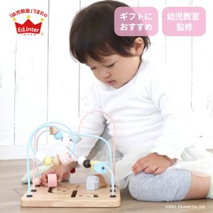 『Animal March-アニマルマーチ-』出産祝い 木のおもちゃ はじめてのおもちゃ 知育玩具 誕生日プレゼント 男の子[a31310198]|littlegenius
