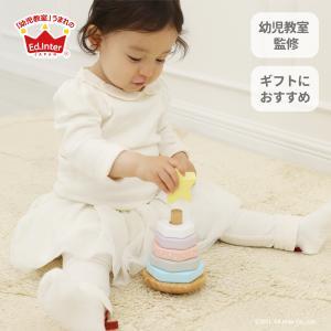 『Dreamy Tree-ドリーミィ―ツリー-』出産祝い 木のおもちゃ はじめてのおもちゃ 知育玩具 誕生日プレゼント[a31310212]|littlegenius