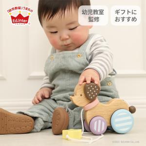 『Candy Puppy -キャンディパピー-』出産祝い 木のおもちゃ はじめてのおもちゃ 知育玩具 誕生日プレゼント[a31310267]|littlegenius