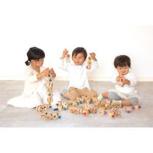 『Connectable Chain Cobit -Volume Set-』出産祝い 木のおもちゃ はじめてのおもちゃ[a31310273]|littlegenius