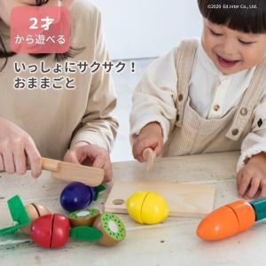 『いっしょにサクサク!おままごと』出産祝い 木のおもちゃ はじめてのおもちゃ 知育玩具 誕生日プレゼント 女の子 長く遊べる 木製玩具[a31310293]|littlegenius