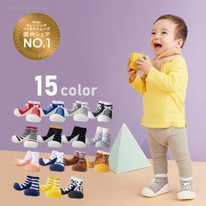 ベビーフィート 出産祝い 知育玩具 誕生日プレゼント 男の子 女の子 babyfeet ベビーシューズ ファーストシューズ トレーニングシューズ|littlegenius