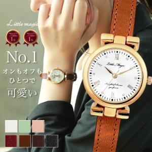 腕時計 レディース 時計 パステル 高級感 ゴールド おしゃれ かわいい 本革 革ベルト 日本製クオーツ 防水 軽量 金属アレルギー 時計 腕時計 プレゼント