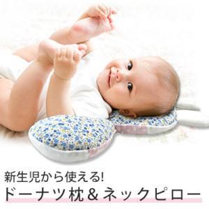 ねんね期は赤ちゃんの頭の形や向き癖、眠りが浅いなどが気になり、 ベビーカーやチャイルドシートに乗るよ...