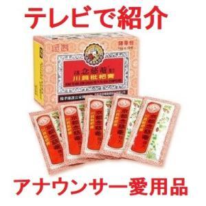 台湾・香港で大人気「京都念慈菴のど飴」のシロップタイプです。    ◆天然ハーブ配合  ◆台湾に昔か...