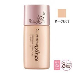 ソフィーナ プリマヴィスタの台湾限定品アンジェ。  高温多湿の台湾だから、化粧のくずれにくさにこだわ...
